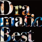 [枚数限定][先着特典付]Dramatic Best〜ドラマ・映画主題歌集〜/高橋真梨子[CD]【返品種別A】