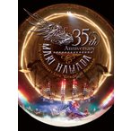 Mari Hamada 35th Anniversary Live Gracia at Budokan  DVD
