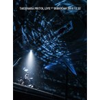 LIVE AT 武道館 2018.12.22【DVD】/竹原ピストル[DVD]【返品種別A】