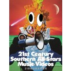 21世紀の音楽異端児 21st Century Southern All Stars Music Videos  DVD VIBL-1801
