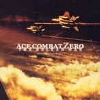 エースコンバット・ゼロ ザ・ベルカン・ウォー オリジナル サウンドトラック/ゲーム・ミュージック[CD]【返品種別A】