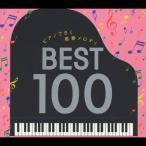 �ԥ��ΤǤ����Ľե��ǥ� �٥���100/������[CD]�����'���A��