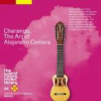 アンデスのチャランゴ〜アレハンドロ・カマラ/アレハンドロ・カマラ[CD]【返品種別A】
