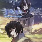 蒼穹のファフナーHEAVEN&EARTH イメージミニアルバム/angela[CD+DVD]【返品種別A】