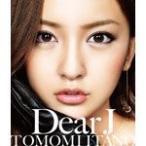 Dear J(Type-A)/板野友美[CD+DVD]【返品種別A】