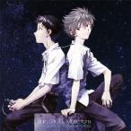 "Shiro SAGISU Music from""EVANGELION:3.0""YOU CAN (NOT)REDO./鷺巣詩郎[CD]【返品種別A】"
