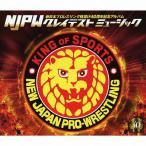 新日本プロレスリング旗揚げ40周年記念アルバム〜NJPW グレイテストミュージック〜/プロレス[CD]【返品種別A】