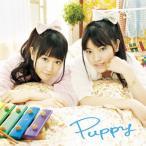 Puppy<SPECIAL EDITION>/ゆいかおり(小倉唯&石原夏織)[CD+Blu-ray]【返品種別A】