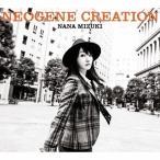 [�������][������]NEOGENE CREATION(��������/Blu-ray Disc��)/����[CD+Blu-ray]�����'���A��
