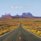 カントリー ベスト/オムニバス[CD]【返品種別A】