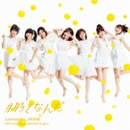 [限定盤][上新オリジナル特典:生写真]#好きなんだ(初回限定盤/Type E)/AKB48[CD+DVD]【返品種別A】