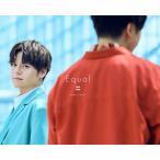 「[枚数限定][限定盤]Equal【完全生産限定BOX】/内田雄馬[CD+Blu-ray]【返品種別A】」の画像