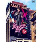 MAMORU MIYANO LIVE TOUR 2015 〜AMAZING!〜/宮野真守[DVD]【返品種別A】