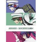 [枚数限定][限定版]TVアニメ『青春×機関銃』4【初回限定版】(DVD)/アニメーション[DVD]【返品種別A】