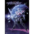 [枚数限定][限定版]宇宙の騎士テッカマンブレード Blu-ray BOX(初回限定生産版)/アニメーション[Blu-ray]【返品種別A】