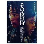 その夜の侍/堺雅人[DVD]【返品種別A】