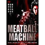 MEATBALL MACHINE/高橋一生[DVD]【返品種別A】