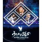 うたわれるもの SUPER LIVE 2016/Suara[Blu-ray]【返品種別A】