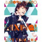 MAMORU MIYANO LIVE TOUR 2016 〜MIXING!〜[初回仕様]/宮野真守[Blu-ray]【返品種別A】