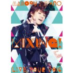 MAMORU MIYANO LIVE TOUR 2016 〜MIXING!〜[初回仕様]/宮野真守[DVD]【返品種別A】