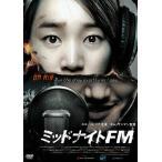 ミッドナイトFM/スエ[DVD]【返品種別A】