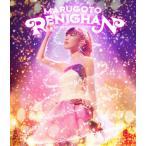 高城れに ソロコンサート まるごとれにちゃん LIVE Blu-ray(仮)/高城れに[Blu-ray]【返品種別A】