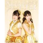 [初回仕様]ゆいかおり LIVE「Starlight Link」【Blu-ray】/ゆいかおり(小倉唯&石原夏織)[Blu-ray]【返品種別A】