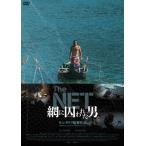 THE NET 網に囚われた男/リュ・スンボム[DVD]【返品種別A】