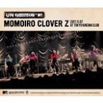 [初回仕様]MTV Unplugged:Momoiro Clover Z LIVE Blu-ray/ももいろクローバーZ[Blu-ray]【返品種別A】