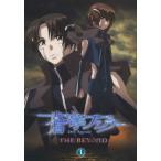 蒼穹のファフナー THE BEYOND 1【Blu-ray】/アニメーション[Blu-ray]【返品種別A】