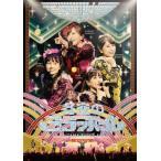 ももいろクリスマス2019 〜冬空のミラーボール〜 LIVE DVD/ももいろクローバーZ[DVD]【返品種別A】