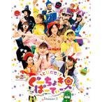 とびだせ!ぐーちょきパーティー Season 2 Blu-ray/ももくろちゃんZ[Blu-ray]