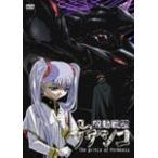 劇場版 機動戦艦ナデシコ -The prince of darkness-  DVD