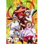 ふしぎの海のナディア VOL.03/アニメーション[DVD]【返品種別A】