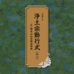 ���ڽ��йԼ�(����)/���ܻ��β���ˡ̳��[CD]�����'���A��