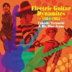 エレキ・ギター・ダイナマイツ 1964-1965/寺内タケシとブルー・ジーンズ[CD]【返品種別A】