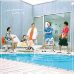 サマータイムロック/LIFriends[CD]通常盤【返品種別A】