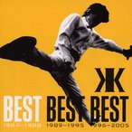 [枚数限定]BEST BEST BEST 1984-1988/吉川晃司[CD]【返品種別A】