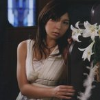 きっと忘れない…/疋田紗也[CD+DVD]【返品種別A】