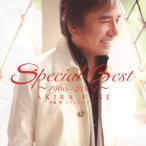 スペシャル ベスト 〜1965-2009〜/布施明[CD]【返品種別A】