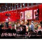 忌野清志郎 青山ロックン・ロール・ショー 2009.5.9 オリジナルサウンドトラック/忌野清志郎[SHM-CD+DVD]通常盤【返品種別A】
