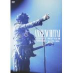 安全地帯 完全復活 コンサートツアー 2010 Special at 日本武道館 Starts   Hits  またね…    DVD
