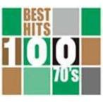 ベスト・ヒット 100 70'S/オムニバス[CD]【返品種別A】