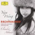 ラフマニノフ:ピアノ協奏曲第2番/パガニーニの主題による狂詩曲/ユジャ・ワン[CD]【返品種別A】