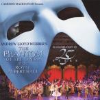 オペラ座の怪人 25周年記念公演 IN ロンドン/アンドリュー・ロイド・ウェバー[SHM-CD]【返品種別A】