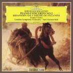 ラフマニノフ:ピアノ協奏曲第2番、パガニーニの主題による狂詩曲/ヴァーシャーリ(タマーシュ)[CD]【返品種別A】