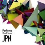 Perfume 3rd Tour「JPN」/Perfume[DVD]【返品種別A】
