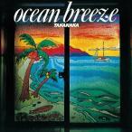 OCEAN BREEZE/��������[SHM-CD]�����'���A��