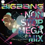 bigbang non stop mega mixの画像