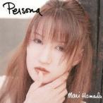 Persona/浜田麻里[SHM-CD]【返品種別A】